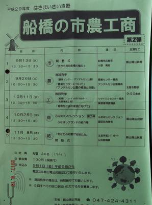 いきいき塾 00101.jpg