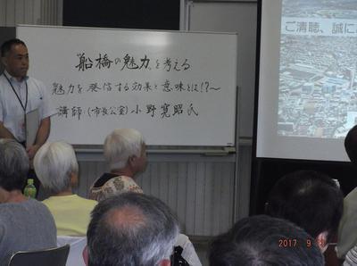 いきいき塾 00701.jpg