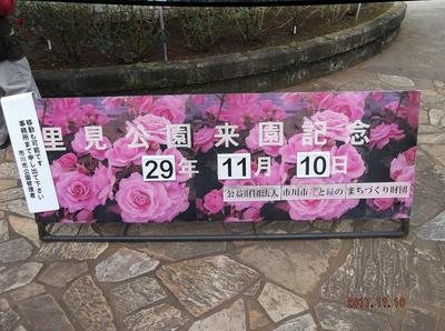 歩こう会11月 00901.jpg