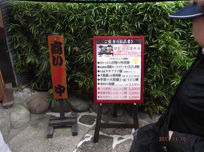 歩こう会11月 02801.jpg