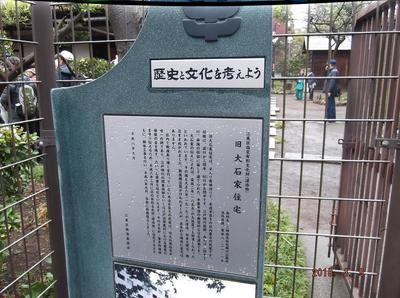 歩こう会 00201.jpg