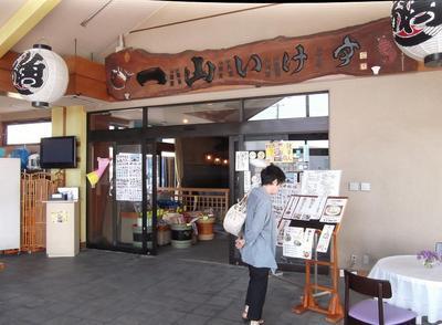 銚子 01101.jpg