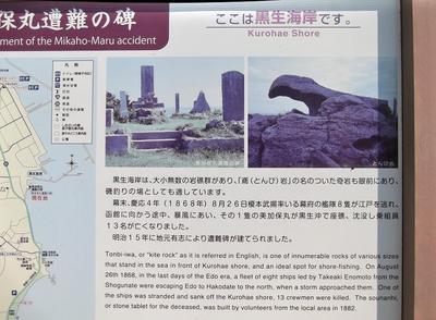 銚子 01701.jpg